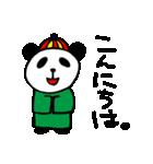 パンダくんと愉快な仲間たち(個別スタンプ:01)