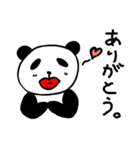 パンダくんと愉快な仲間たち(個別スタンプ:02)