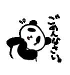 パンダくんと愉快な仲間たち(個別スタンプ:03)