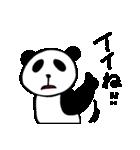 パンダくんと愉快な仲間たち(個別スタンプ:05)