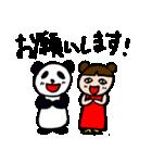 パンダくんと愉快な仲間たち(個別スタンプ:08)