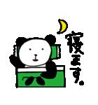 パンダくんと愉快な仲間たち(個別スタンプ:09)