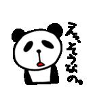 パンダくんと愉快な仲間たち(個別スタンプ:11)