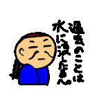 パンダくんと愉快な仲間たち(個別スタンプ:35)