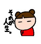 パンダくんと愉快な仲間たち(個別スタンプ:40)