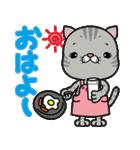 立ち耳スコ  メロン/ママのリーナちゃん編(個別スタンプ:01)