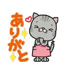立ち耳スコ  メロン/ママのリーナちゃん編(個別スタンプ:02)
