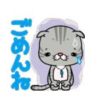立ち耳スコ  メロン/ママのリーナちゃん編(個別スタンプ:03)