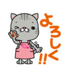 立ち耳スコ  メロン/ママのリーナちゃん編(個別スタンプ:04)