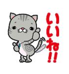 立ち耳スコ  メロン/ママのリーナちゃん編(個別スタンプ:05)