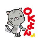 立ち耳スコ  メロン/ママのリーナちゃん編(個別スタンプ:06)