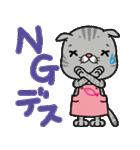 立ち耳スコ  メロン/ママのリーナちゃん編(個別スタンプ:08)