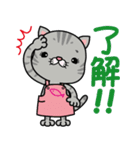 立ち耳スコ  メロン/ママのリーナちゃん編(個別スタンプ:09)