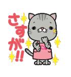立ち耳スコ  メロン/ママのリーナちゃん編(個別スタンプ:10)