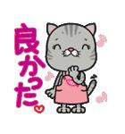 立ち耳スコ  メロン/ママのリーナちゃん編(個別スタンプ:11)
