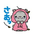 立ち耳スコ  メロン/ママのリーナちゃん編(個別スタンプ:13)