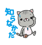 立ち耳スコ  メロン/ママのリーナちゃん編(個別スタンプ:14)