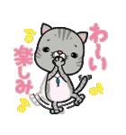 立ち耳スコ  メロン/ママのリーナちゃん編(個別スタンプ:15)