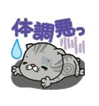 立ち耳スコ  メロン/ママのリーナちゃん編(個別スタンプ:16)