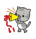 立ち耳スコ  メロン/ママのリーナちゃん編(個別スタンプ:18)