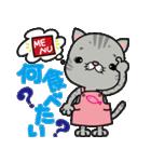 立ち耳スコ  メロン/ママのリーナちゃん編(個別スタンプ:20)