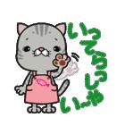 立ち耳スコ  メロン/ママのリーナちゃん編(個別スタンプ:21)