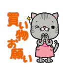 立ち耳スコ  メロン/ママのリーナちゃん編(個別スタンプ:23)