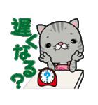 立ち耳スコ  メロン/ママのリーナちゃん編(個別スタンプ:26)
