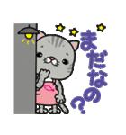 立ち耳スコ  メロン/ママのリーナちゃん編(個別スタンプ:27)