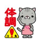 立ち耳スコ  メロン/ママのリーナちゃん編(個別スタンプ:28)