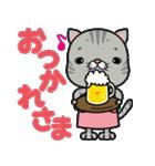 立ち耳スコ  メロン/ママのリーナちゃん編(個別スタンプ:30)