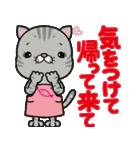 立ち耳スコ  メロン/ママのリーナちゃん編(個別スタンプ:31)