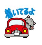 立ち耳スコ  メロン/ママのリーナちゃん編(個別スタンプ:32)