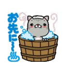 立ち耳スコ  メロン/ママのリーナちゃん編(個別スタンプ:33)