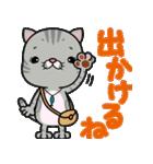 立ち耳スコ  メロン/ママのリーナちゃん編(個別スタンプ:36)