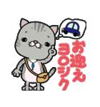 立ち耳スコ  メロン/ママのリーナちゃん編(個別スタンプ:37)