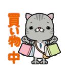 立ち耳スコ  メロン/ママのリーナちゃん編(個別スタンプ:38)