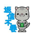 立ち耳スコ  メロン/ママのリーナちゃん編(個別スタンプ:40)