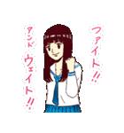 るみちゃんの事象(個別スタンプ:1)