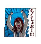 るみちゃんの事象(個別スタンプ:3)