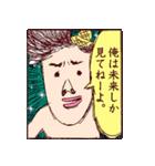 るみちゃんの事象(個別スタンプ:6)