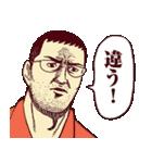 るみちゃんの事象(個別スタンプ:9)