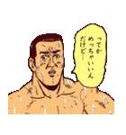 るみちゃんの事象(個別スタンプ:10)