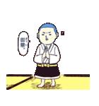 るみちゃんの事象(個別スタンプ:11)