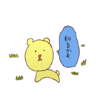 るみちゃんの事象(個別スタンプ:13)