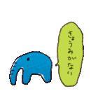 るみちゃんの事象(個別スタンプ:14)