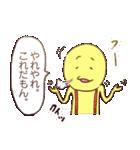 るみちゃんの事象(個別スタンプ:17)
