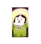るみちゃんの事象(個別スタンプ:18)