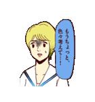 るみちゃんの事象(個別スタンプ:21)