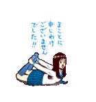 るみちゃんの事象(個別スタンプ:25)